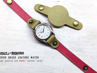 カラフルポップ華奢シルエット COVER BRACE 腕時計 // 受注生産の画像
