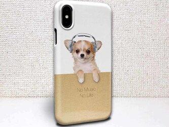 iphone ハードケース iPhoneX iphone8 犬 チワワだってNo Music No Lifeの画像