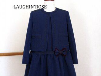 入園・入学・セレモニーsize120ブローチ付きジャンパースカート&ボレロ(ネイビー)の画像