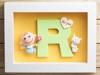 赤ちゃん・イニシャル R(5)の画像