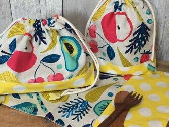【通園通学】やさいくだもの柄お弁当袋・ランチマット・コップ袋の画像