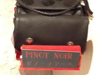 PINOT NOIR「ピノ・ノアール」極上イタリア製皮革財布の画像