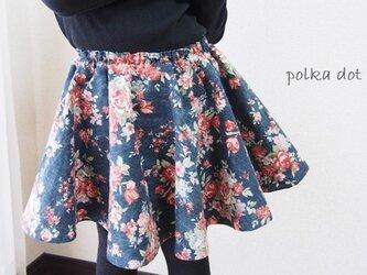 【受注製作】プリンセススカートの画像