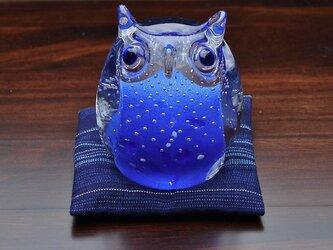 ふくろう(遠州織物の座布団付き)青の画像
