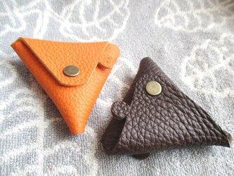 【ペアセット】ちょっと突き出たトリヨンの三角コインケース 少し小さめの画像