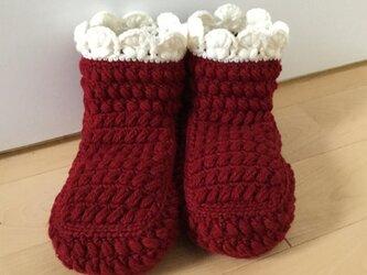 ぽこぽこ玉編みのルームブーツ(赤)の画像