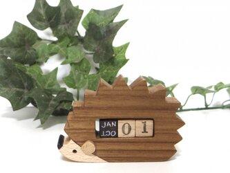ハリネズミの卓上カレンダーの画像