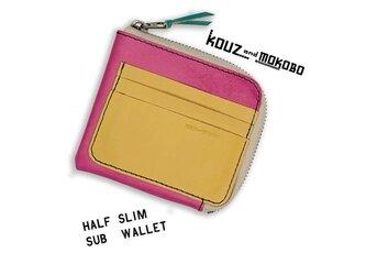 ▲H-SLIM 甘酸っぱいイチゴピンクとレモン色「ハーフスリム 財布」身軽でOK(HSW-PYT-K)の画像