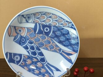小皿(鯉のぼり)の画像