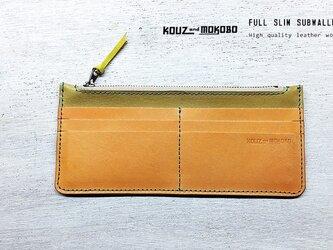 NEW! FULL SLIM SUB WALLET 【受注生産】の画像