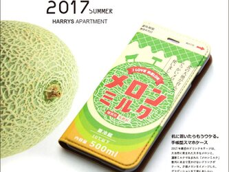 iphone12 ケース 手帳 メロン ミルクの画像