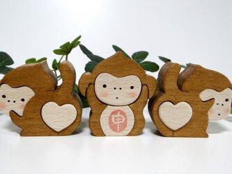 招福三猿「見ざる・言わざる・聞かざる」の画像