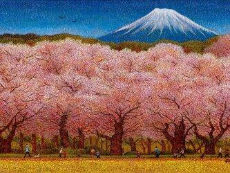 春の日曜日の画像