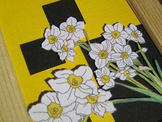 フリーメッセージカード L額縁入り 【水仙】(黄黒)の画像