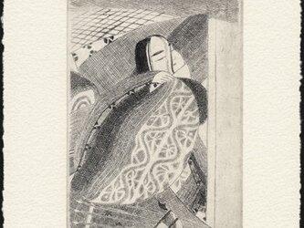 源氏物語絵巻・橋姫より/銅版画 (額なし)の画像