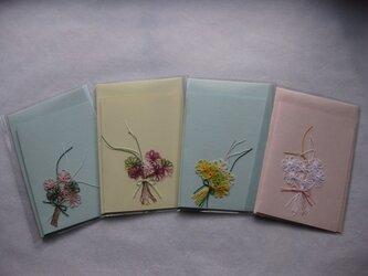 感謝の花束カードの画像