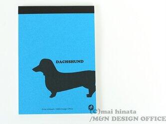 ダックスのシルエットメモ帳/ブルーの画像