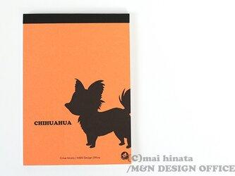 チワワのシルエットメモ帳/オレンジの画像