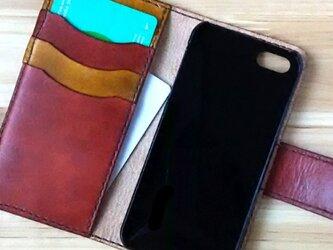 【オプション】たっぷり!収納ポケット 4箇所タイプ☆本革 iPhone・スマートフォン 手帳型ケース専用の画像