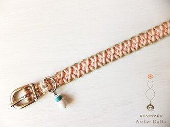 《お守り首輪》小型犬または成猫用の手編みヘンプの首輪(ハウライトのチャーム付)30cmの画像