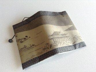 992     ★再販★    羽裏      川       文庫サイズブックカバーの画像