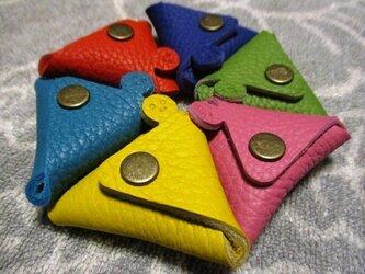【ミニミニ2個セット】ちょっと突き出たトリヨンの三角コインケースの画像