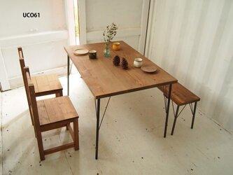 アイアン脚■ダイニングテーブル【1500×800】(ダーク)の画像