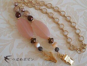 ナプキンクリップ《ピンクチョコレート》◎023【送料無料】の画像