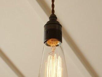 E26黒染めソケットコード(レトロ電球) E26BRSC-50の画像