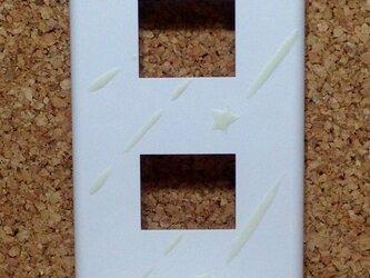 スイッチカバー  ルミナス・スター  二穴の画像