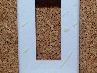 スイッチカバー  ルミナス・スター  三穴の画像