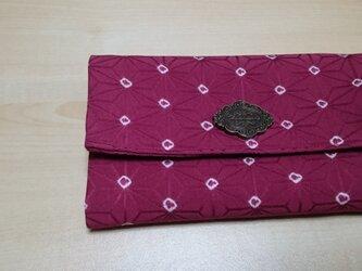 麻の葉模様の羽織から蛇腹カードケース 弐の画像