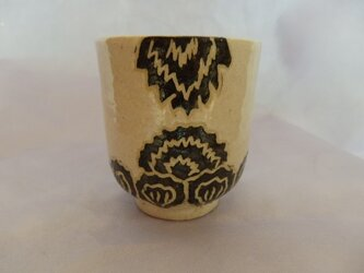 湯飲み 磁州窯風の画像