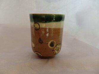 湯飲み 鳴海織部風の画像