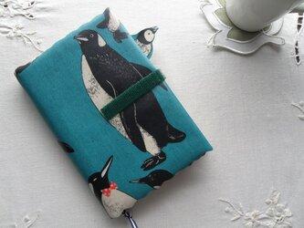 文庫本カバー ペンギンの画像