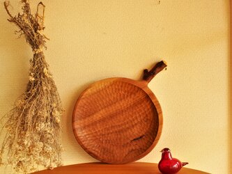 ≪branch≫ 大皿(くるみ)の画像