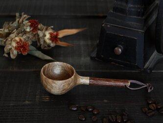 ≪branch≫コーヒーメジャー(くるみ)の画像
