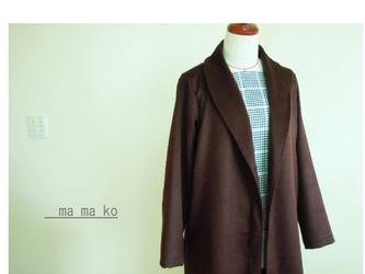 シルクウール 大人のローブコートの画像