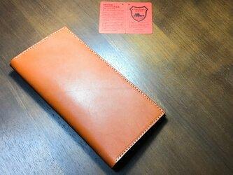 【受注生産】栃木レザー ヌメ革 パスポートケース 茶色 【名入れ無料】の画像