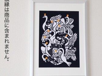 切り絵ポスター「野の白鳥」の画像