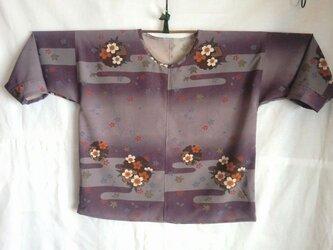 着物リメイク ブラウスとパンツ  1505の画像