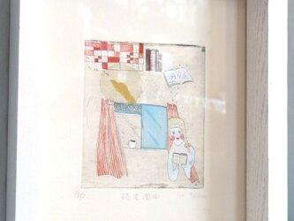 読書週間(銅版画)の画像