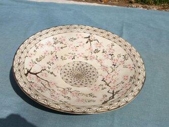 桜文大皿の画像