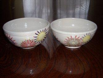 花火の茶碗の画像