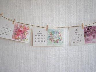 活版印刷カレンダー2017*Photo de ART*フェリーチェ・コローレの画像