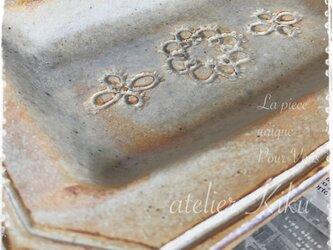 Tatting plate 8 (L)の画像