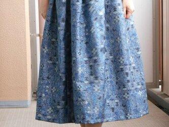 特別セール♥色大島紬のリメイクスカートの画像