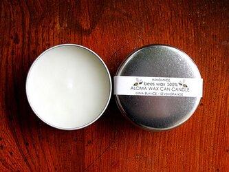 蜜蝋100%アロマ入りワックス缶キャンドル (7.5cm、蜜蝋ホワイト/ラベンダー)の画像