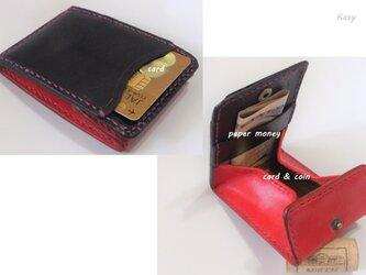 カードとコインの財布Ⅱ CC-06-3 コインケース ヌメ革 BLACK & RED【受注生産】の画像