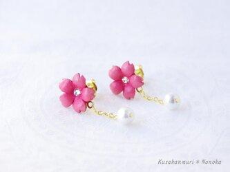 手染めレザーの桜ピアス*の画像